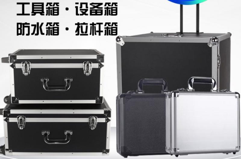 铝箱配件有这么多,生产工艺也十分高端